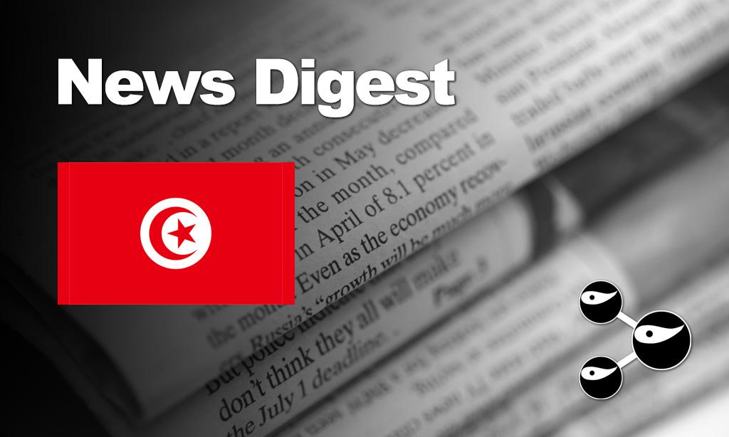 News Digest Tunisia: Elections Présidentielles, Recettes Touristiques, Migrants, Décès de Ben Ali,…